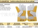 安全手套 全牛皮电焊手套 耐热耐烫 散热性好 史丹工具 可DIY