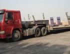 天津到重庆物流专线 天津物流公司 货运专线安全快速