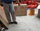 现有134箱50方货,需要配货到合肥