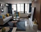 城市方格 一花一世界 精装复式公寓城市方格