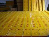 玻璃钢百米柱用途 优质玻璃钢百米柱厂家直销