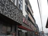 古镇铝合金花格装饰,外立面中式仿木格栅,古典铝合金格栅
