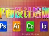 重庆0基础插画设计培训班