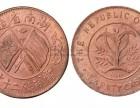 双旗币价格能卖多少钱?