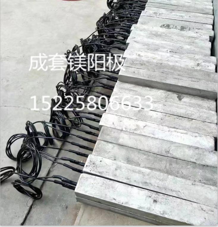 供应成都输油管线镁阳极 大型天然气管线镁合金阳极块