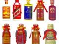 贵阳地区高价回收茅台酒价格-常年高价回收飞天茅台酒-现款结账