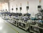 锂电池盖帽自动组装机生产厂家,奥科立自动化