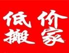 杭州全友搬家公司,专业家具拆装,长短途搬运,搬家搬厂