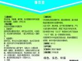 青贮秸秆发酵剂专业生产厂家