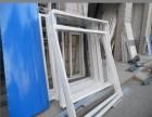专业维修各种座椅,门窗维修,纱窗 玻璃更换,更换家具