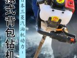 BXZ-1地质勘探地表取样钻机单人背包浅孔岩芯钻机