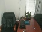 全套办公家具沙发出售