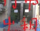 山南 出租 新兴市场附近门市出租 2室 1厅 70平米 整租