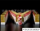 阳江回收15年茅台酒,15年茅台回收价格表