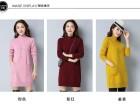 库房长年批发各种低价男女装中老年童装
