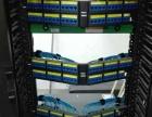 承接机房工程改造,综合布线