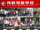 武汉青山办公、PS、CAD、3DMAX、CDR培训