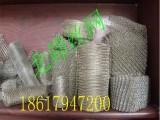 汽液过滤网捕沫器针织网的执行标准