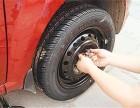 新密本地汽车道路救援搭电昼夜流动补胎送油拖车轮胎充气换备胎