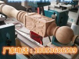 厂家直销木工数控车床 全自动木工机床 楼梯立柱木工车床