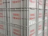 供不应求的塑料箱产品信息 |辽宁塑料箱