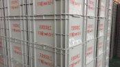 长春塑料托盘厂家哪家好-买价位合理的物流周装箱,就到鑫华塑料