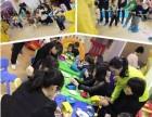 华夏爱婴全日制早教中心加盟托育馆