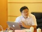 香港亚洲商学院MBA怎么样?证书国家承认吗?
