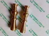 化学镀铜水 沉铜剂 不锈钢表面镀铜 电镀铜添加剂