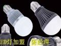 节能灯组装为您打造一个优质创业平台