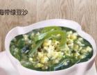 金葫芦凉茶店连锁加盟 投资金额 1-5万元
