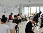 济宁淘宝培训学校成人0基础 可为淘宝培训班