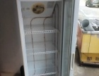 澳柯玛237升展示冰柜优价转