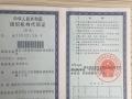 熊猫快收加盟日用品投资金额1-5万元