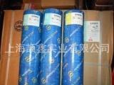 工厂批发63g克描图纸硫酸纸半透明纸88