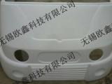 ABS汽车吸塑壳 ABS厚片吸塑制品 ABS吸塑加工厂 深圳吸塑