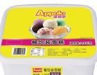 阿波罗冰淇淋雪糕口味全挖球桶装加盟 西餐