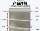 货架仓储家用置物架轻型仓库货架储物架库房储藏展示架铁架子