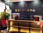 上海卢湾DJ打碟培训学校,上海卢湾DJ培训学院学习