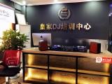 赤峰林西DJ培训打碟电音公司学院,赤峰林西DJ培训学校试课