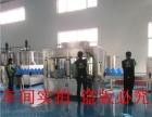 河池地区洗洁精生产设备及配方技术潍坊金美途提供