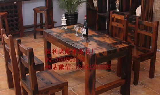嘉峪关市老船木家具茶桌办公桌餐桌椅子实木沙发茶几茶台鱼缸柜子