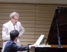 德国汉诺威音乐与戏剧学院钢琴教授大师课