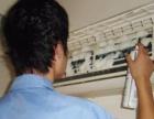 深度空调清洗加氨移机、油烟机,洗衣机及各种保洁服务