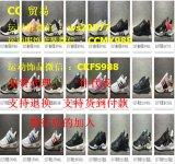衣服鞋子货源工厂直销微商货源