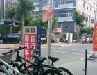 摩托车自行车维修店转让带设备