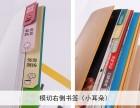 云南专业的菜谱设计制作公司-罗平菜谱设计制作