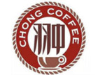 北京翀咖啡加盟怎么样 翀咖啡CHONG COFFEE加盟网