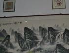 转让收藏多年的名家山水画一幅
