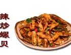 正宗虾滋缘麻辣海鲜餐饮酱料之麻辣海鲜加盟如此简单